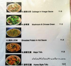 menu-1-wm-deu